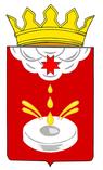 Coat of Arms of Yukamenskoe Rayon (Udmurtia).png