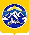 Coat of Okinsky District.jpg