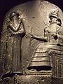 Code of Hammurabi 33.jpg