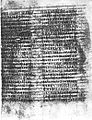 Codex Vaticanus latinus, 5750.jpg