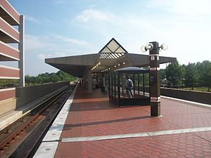 College Park–University of Maryland station - Image: College Park Universtiy Of Maryland