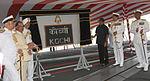 Commissioning of INS Kochi (04).jpg