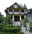 Condie Residence Vancouver.jpg