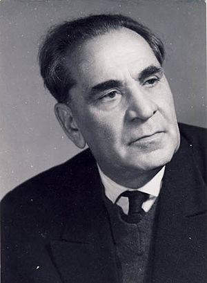 Constantin Daicoviciu - Image: Constantin Daicoviciu