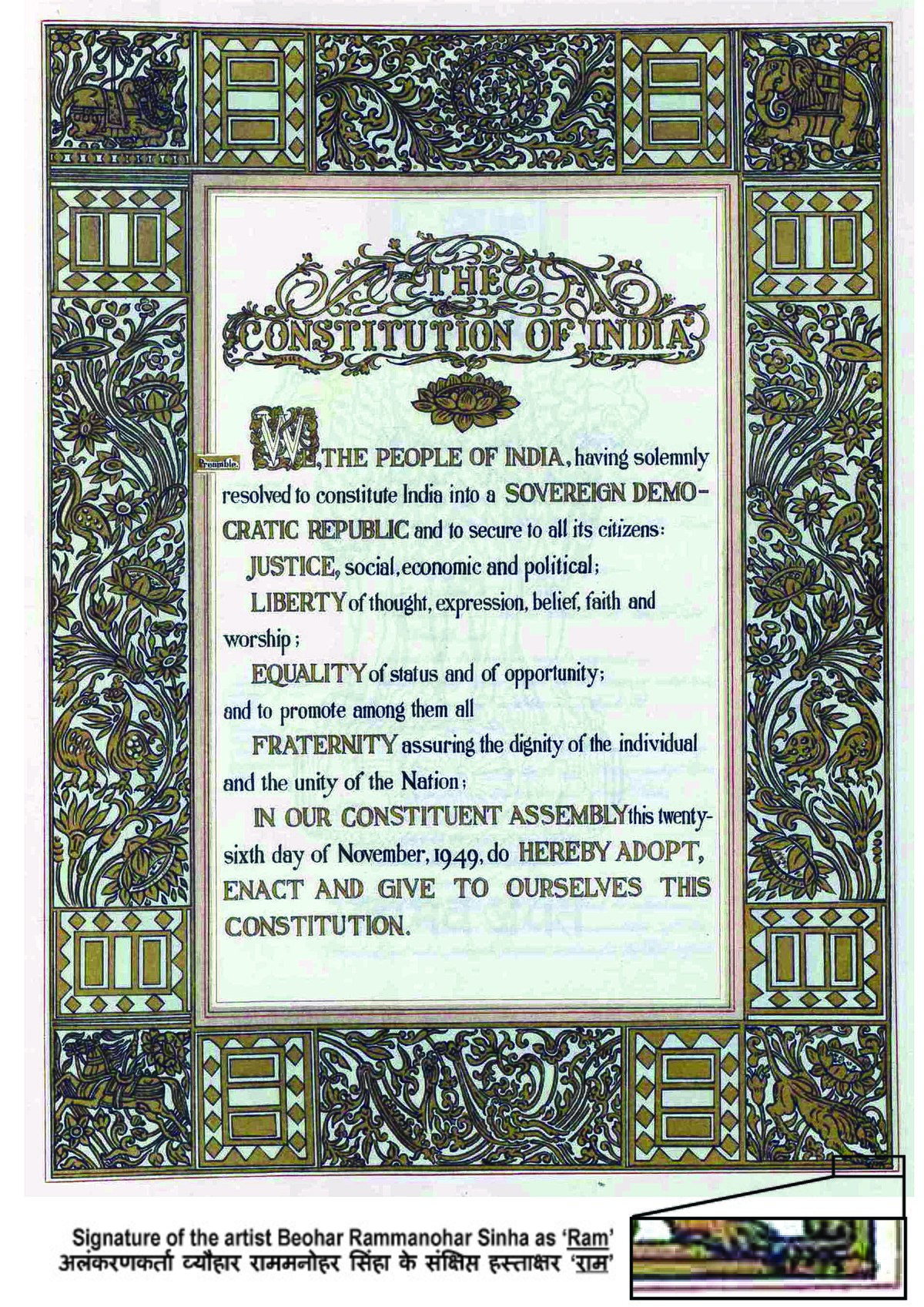 preamble to the constitution of
