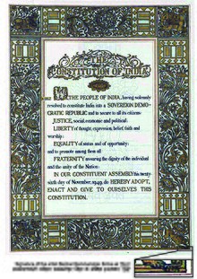 Short notes on indian constitution
