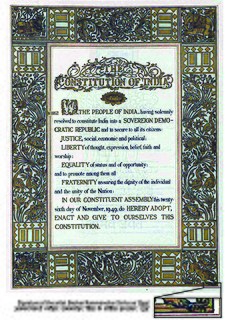 Preamble to the Constitution of India Set of guidelines to the nation and the Constitution of India