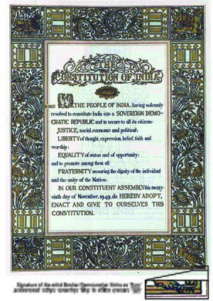 Preamble - Image: Constitution of India