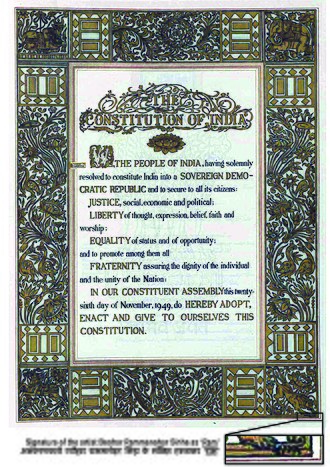 Constitution of India - Original text of the preamble