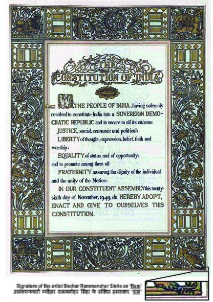 Archivo:Constitution of India.jpg