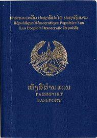 Laotian Passport