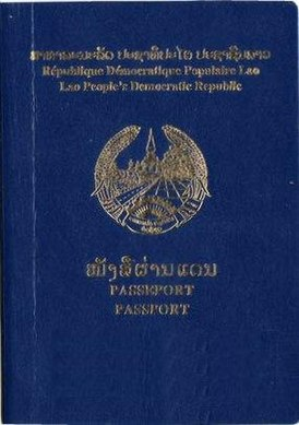 Cover of Lao Passport.jpg