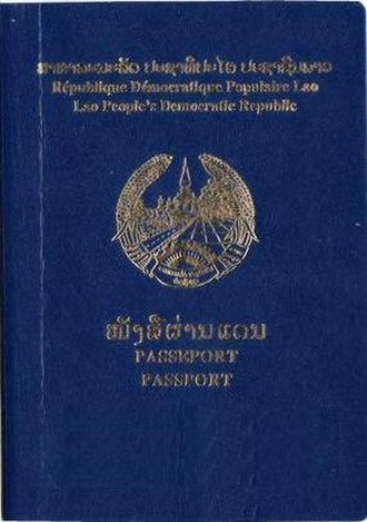 Visa requirements for Laotian citizens - Cover of a Laotian passport