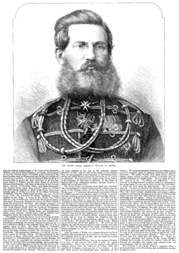 20 August 1870, Illustrated London News celebrates the Crown Prince's Franco-Prussian War achievements Crown Prince Frederick William of Prussia - Illustrated London News August 20, 1870.PNG