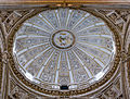 Crucero de la Mezquita de Córdoba.jpg