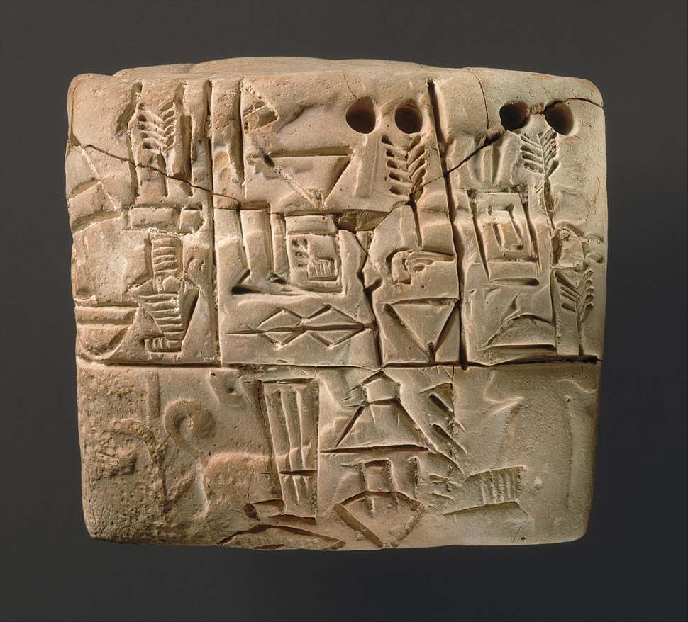 Cuneiform tablet- administrative account of barley distribution with cylinder seal impression of a male figure, hunting dogs, and boars MET DT847