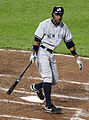 Curtis Granderson at bat 2011.jpg