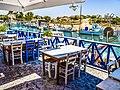 Cyprus Potamos Liopetri Fish Tavern Traditional.jpg
