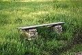 Czerniawa Zdrój - zapraszamy na ławeczkę przy ul. Spokojnej - panoramio.jpg