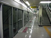 DJET Banseok Station-Platform.JPG