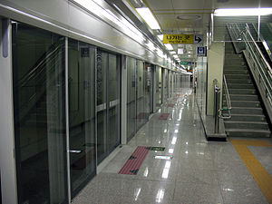 Banseok Station - Image: DJET Banseok Station Platform