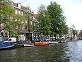 DSC00376, Canal Cruise, Amsterdam, Netherlands (339053079).jpg