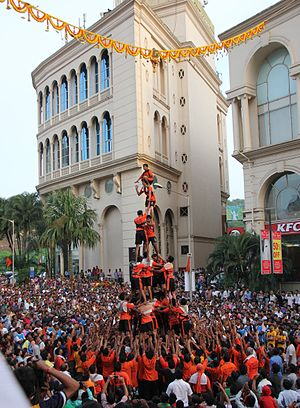 Krishna Janmashtami - Dahi Handi, a Janmashtami tradition, in progress in Mumbai India.