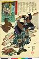 Dai Nihon Rokujo-yo Shu no Uchi (BM 1973,0723,0.26 36).jpg