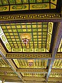 Dai nam temple entrance ceiling.jpg