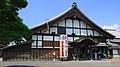 Daitsuji14s3200.jpg