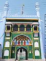 Dargah , peer Bhikham Shah , village Gharram, Patiala , Punjab, India.JPG