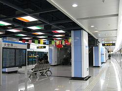 Dashijie Station.jpg