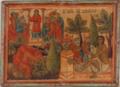 Defterevon Sifnios Susanna's Story.png