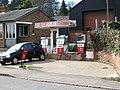 Derelict petrol station - geograph.org.uk - 744956.jpg