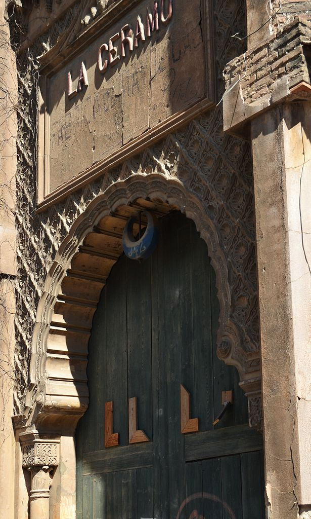 File detall de la porta de la ceramo benicalap jpg for La porta media
