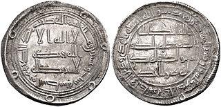 Ibrahim ibn al-Walid Thirteenth Umayyad caliph