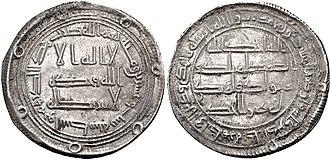 Ibrahim ibn al-Walid - Image: Dihrem of Ibrahim ibn al Walid