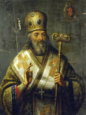 Dionysius Balaban - Image: Dionisiy Balaban