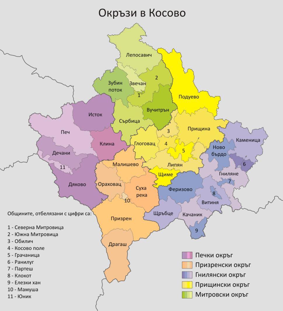 Districts of Kosovo BG