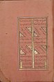 Divan (Collected Works) of Mir 'Ali Shir Nava'i MET sf13-228-21-216r.jpg