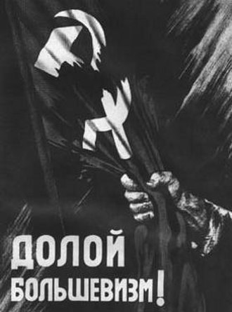 "Anti-Sovietism - ""Down with the Bolshevism!"", Nazi propaganda poster in Russian for occupied Soviet territories"