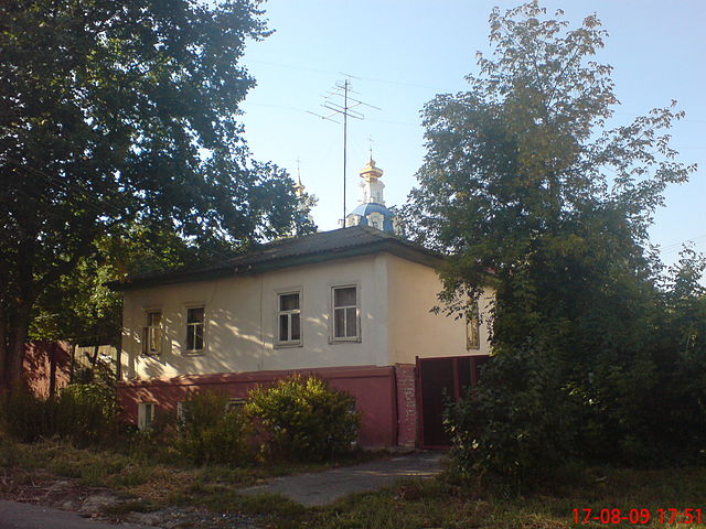 Дом №16 по ул. Уфимцева (бывшая ул. Первышевская) в Курске