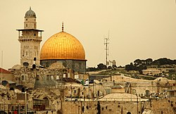 Dome of the Rock by Peter Mulligan.jpg