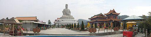 Dongguan Guanyinshan