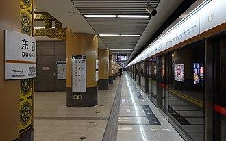 Dongsi station - Image: Dongsi Station (Line 6) Platform 20131109