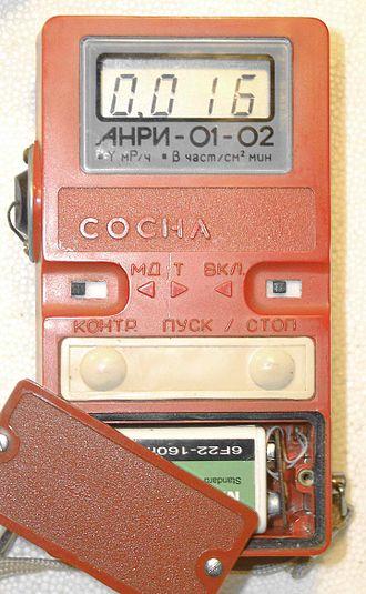 Dosimeter - Image: Dosimeter sosna front