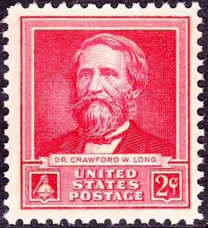 Crawford Long - Crawford Long U.S. postage stamp
