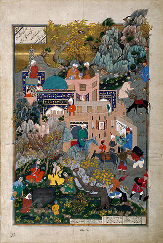 Shahnameh of Shah Tahmasp - Image: Dust Muhammad, The Story Of Haftvad And The Worm, Folio From The Shahnama Of Shah Tahmasp ca. 1540 Sadruddin Aga khan Collection