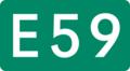 E59 Expressway (Japan).png
