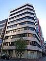 Ebara Jitsugyo headquarters, at Ginza, Chuo, Tokyo (2019-01-02) 01.jpg